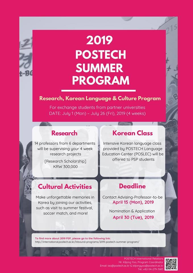 Chương trình hè tại POSTECH, Hàn Quốc 2019