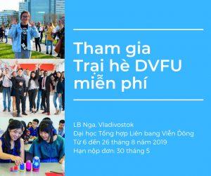 Cuộc thi tham dự trại hè tại Đại học Tổng hợp Liên bang Viễn Đông (FEFU) 2019