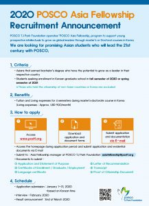 [HỌC BỔNG] Chương trình học bổng toàn phần sau đại học POSCO Asia Fellowship 2020