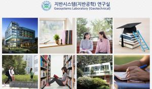 [THÔNG BÁO] Học bổng -Master/PhD Pusan National University (PNU)- 2020 – Đại học Quốc gia Pusan, Hàn Quốc